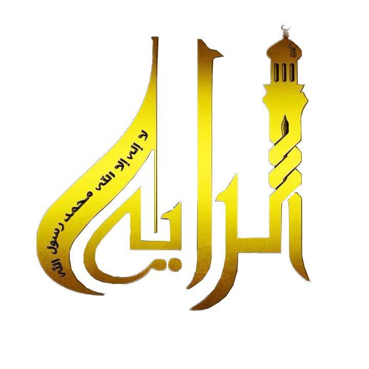 شعار مؤسسة الراية
